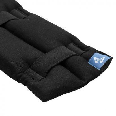 Rembourrage de ceinture pour porte-bébés - Fidella - 2